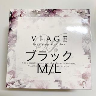 viage ビューティアップナイトブラ ブラックM/L(ブラ)