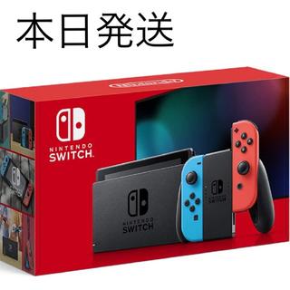 ニンテンドースイッチ(Nintendo Switch)の新品未開封 Switch 任天堂スイッチ本体 ネオン ニンテンドウ(家庭用ゲーム機本体)