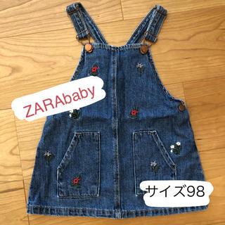 ザラキッズ(ZARA KIDS)のZARAbaby ジャンパースカート花刺繍(ワンピース)