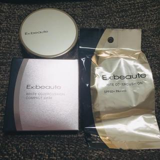 Ex:beaute - エクスボーテ   ホワイトカバークッションファンデーション