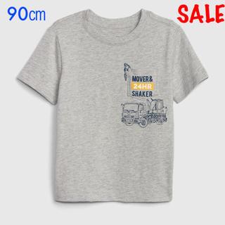 babyGAP - SALE『新品』babyGap 男の子向 半袖Tシャツ 90㎝
