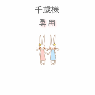 SM2 - 新品◎サマンサモスモス からみストライプレースブラウス オフホワイト 今期*