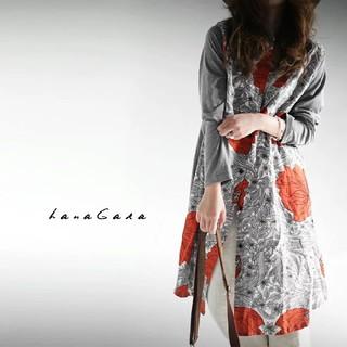 antiqua - アンティカ 花柄切り替え ロングシャツ カーディガン 希少