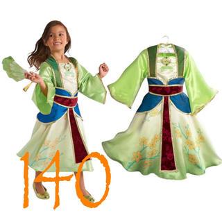 140 ムーラン ワンピース なりきり 仮装 コスプレ ドレス プリンセス(ドレス/フォーマル)