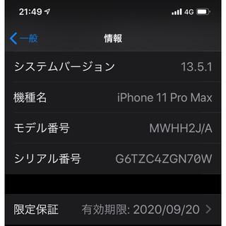 アップル(Apple)のiphone11 promax 64GBミッドナイトグリーン(スマートフォン本体)