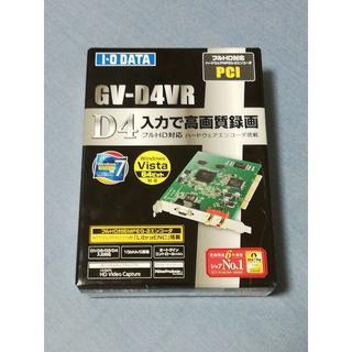アイオーデータ(IODATA)のI-O DATA GV-D4VR D4入力 MPEG-2キャプチャボード PCI(PCパーツ)