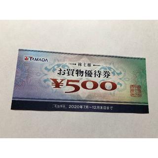 ヤマダ電機 株主優待券 40000円分(全巻セット)