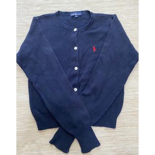 ラルフローレン(Ralph Lauren)のラルフローレン カーディガン キッズ150 ネイビー紺 綿100%(カーディガン)
