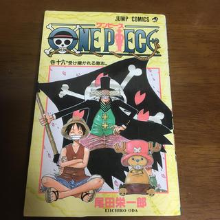 ONE PIECE 巻16(少年漫画)