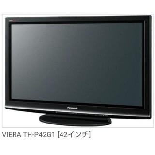 Panasonic - 42型TV プラズマテレビ Panasonic VIERA TH-P42G1