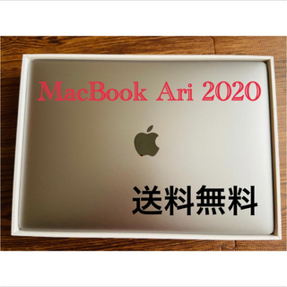 Mac (Apple) - MacBook Ari 2020