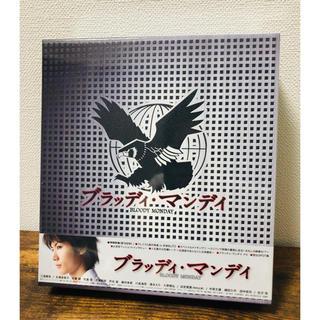 ジャニーズ(Johnny's)の【新品未使用】ブラッディ・マンデイ DVD-BOX Ⅰ〈3枚組〉(TVドラマ)