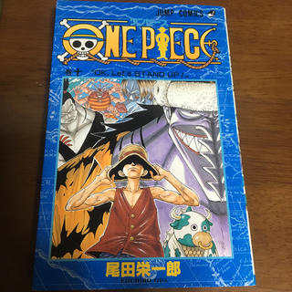 ONE PIECE 巻10(少年漫画)
