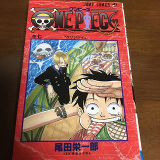 ONE PIECE 巻7(その他)