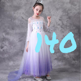 140 アナ雪 エルサ ドレス コスプレ キッズ ハロウィン プリンセス(ドレス/フォーマル)