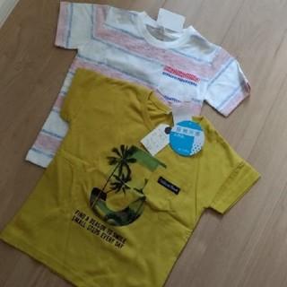 Tシャツ二枚セット(Tシャツ/カットソー)
