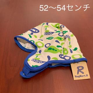 ラグマート(RAG MART)の⭐️未使用品 ラグマート 水着 帽子 52センチ 〜54センチ(水着)