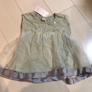 プティマイン(petit main)の新品 キッズ トップス  フリル(Tシャツ/カットソー)