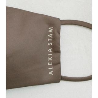 ALEXIA STAM - alexiastam