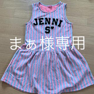 ジェニィ(JENNI)のまぁ様専用 JENNIワンピース150㎝(ワンピース)