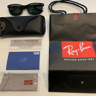 レイバン(Ray-Ban)のRay-Ban レイバン 正規品 RB2184F 901/58 57サイズ 偏光(サングラス/メガネ)