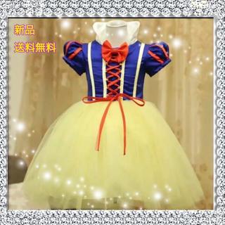 白雪姫風⭐︎ワンピース⭐︎ドレス⭐︎100㎝⭐︎ハロウィン⭐︎送料無料(ドレス/フォーマル)