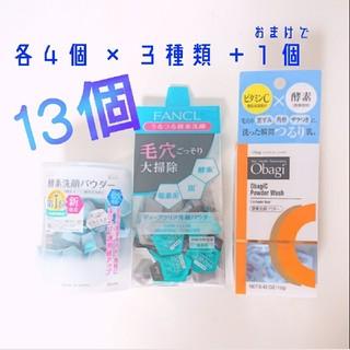 オバジ(Obagi)の4*3 オバジ スイサイ ファンケル 酵素洗顔パウダー ディープクリアパウダー(洗顔料)