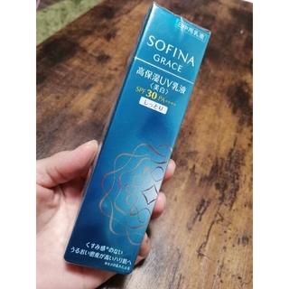 ソフィーナ(SOFINA)のソフィーナ  グレイス 高保湿UV乳液(日焼け止め/サンオイル)