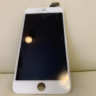 アップル(Apple)のApple iPhone6 PLUS 純正液晶パネルのみ 画面割れあり ジャンク(スマートフォン本体)