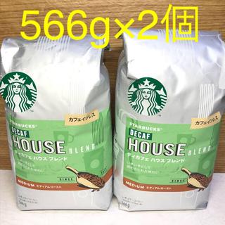 Starbucks Coffee - スターバックスコーヒー カフェインレス ハウスブレンド 566g 2袋