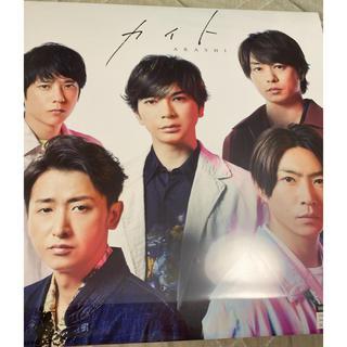 アラシ(嵐)の【初回限定】【CD+DVD】嵐 カイト(アイドルグッズ)