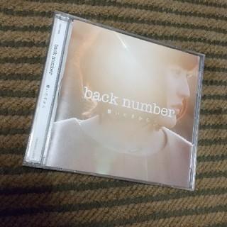 バックナンバー(BACK NUMBER)の back number 繋いだ手から(初回限定盤)(ポップス/ロック(邦楽))