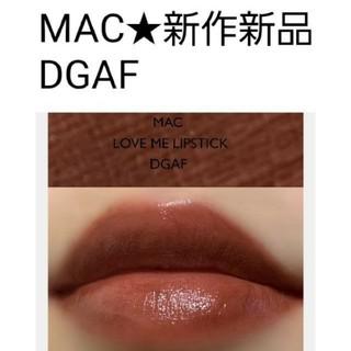 MAC - 新品 MAC DGAF リップ