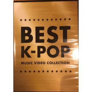 BEST K-POP MUSIC VIDEO COLLECTION