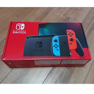 ニンテンドースイッチ(Nintendo Switch)のNintendo Switch 新品未開封!本日購入(携帯用ゲーム機本体)
