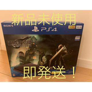 プレイステーション4(PlayStation4)の【新品】PS4 FINAL FANTASY VII リメイクパック500GB (家庭用ゲーム機本体)