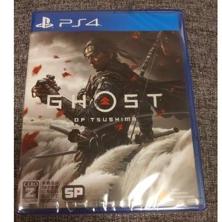 プレイステーション4(PlayStation4)の※未開封新品 Ghost of Tsushima ゴースト・オブ・ツシマ(家庭用ゲームソフト)