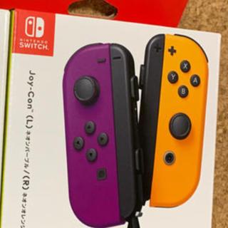 ニンテンドースイッチ(Nintendo Switch)の新品 ジョイコン パープル オレンジ switch(その他)