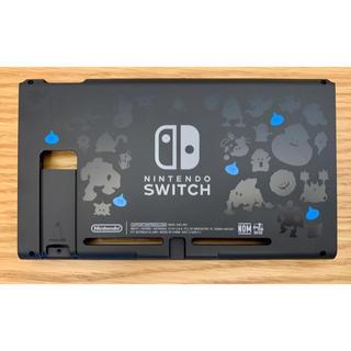 ニンテンドースイッチ(Nintendo Switch)のNintendo Switch 本体専用 背面パネル ドラゴンクエストⅩⅠ(その他)