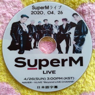 ✨SuperM✨Beyond Live DVD(ミュージック)