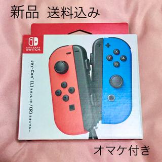 ニンテンドースイッチ(Nintendo Switch)の【新品】Nintendo Switch 純正 コントローラー JoyCon LR(家庭用ゲーム機本体)