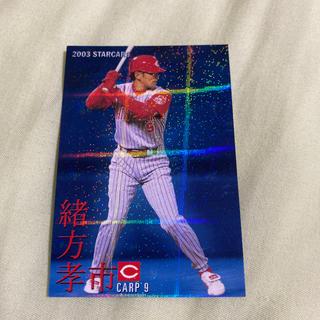 カルビー(カルビー)のカルビープロ野球カード 緒方孝市(スポーツ選手)