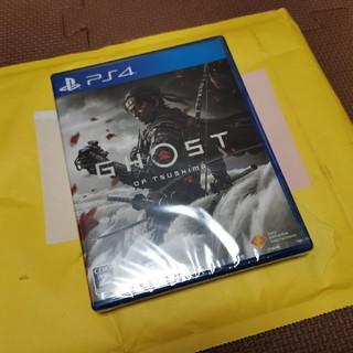 プレイステーション4(PlayStation4)の【新品未開封】Ghost of Tsushima(ゴースト・オブ・ツシマ)(家庭用ゲームソフト)