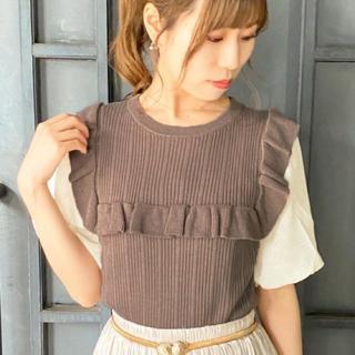 【新品】apres jour フリル ベスト トップス(シャツ/ブラウス(半袖/袖なし))