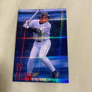 カルビー(カルビー)のカルビープロ野球カード 谷佳知(スポーツ選手)