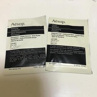 イソップ(Aesop)のAesop サンプル シャンプー コンディショナー(サンプル/トライアルキット)