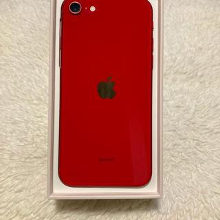 アイフォーン(iPhone)の【新品】iPhoneSE (第二世代)64GB SIMフリー(スマートフォン本体)