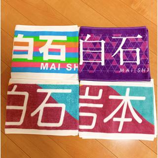 ノギザカフォーティーシックス(乃木坂46)の乃木坂46 個別タオル 白石麻衣 岩本蓮加(アイドルグッズ)