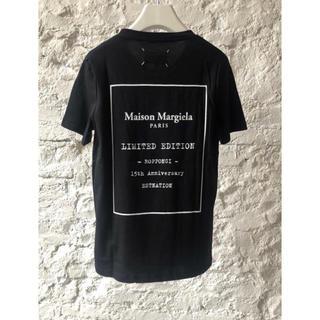 マルタンマルジェラ(Maison Martin Margiela)の18aw 新品 Maison Margiela 限定 Tシャツ マルジェラ(Tシャツ/カットソー(半袖/袖なし))
