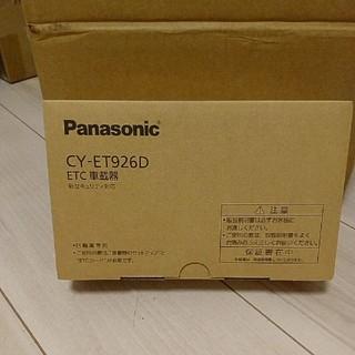 パナソニック(Panasonic)のETC CY-ET926D パナソニック(ETC)